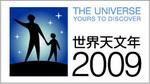LogoB_land_72dpi.jpg